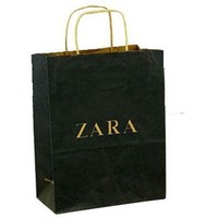Kraft Paper Shopping Bag SU KF001 - Cheap Paper Bag from China Kraft Paper Bag Supplier