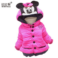 Outerwear Mouse Coats winter jacket Coat Dow s