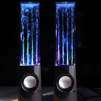 Black Dancing Water LED Music Fountain Jet Light Speakers for PC MP3 Phone