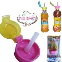New style baby stuff convenient bottled drinking straw cover