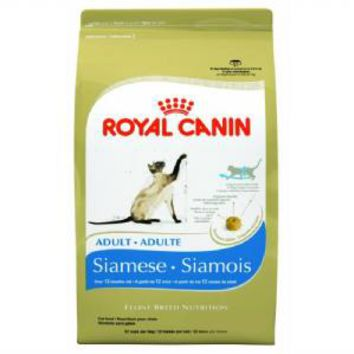 Royal Canin Siamese Dry Cat Food 6 pound