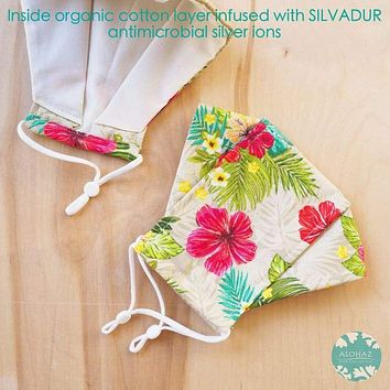 Antimicrobial 3D Face Mask + Adjustable Loops ~ Sand Tropics