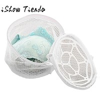 Bra Laundry Bag New Lingerie Underwear Bra Sock Laundry Washing Aid Net Mesh Zip Bag Rose Bra Waszak
