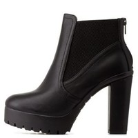 Black Side-Gore Lug Sole Booties by Charlotte Russe