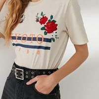 Kyoto Embroidered Floral Tee | Urban Outfitters