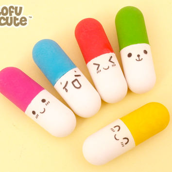Buy Set of 5 Kawaii Happy Pill Capsule Erasers at Tofu Cute
