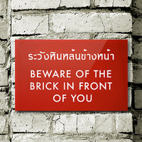 Funny Sign Tinglish Translation Beware of the Brick by SignFail