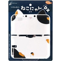 Nyan CYBER MIKE / silicon cover cat (for 3DS LL) tortoiseshell