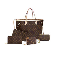 LV Louis Vuitton  Classic Popular Women Shopping Bag Leather Tote Handbag Shoulder Bag Purse Wallet