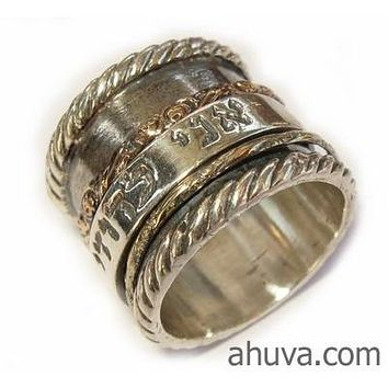 Hebrew Spinning Wide Gold Banded Ring