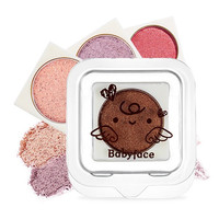 It'S SKIN Babyface Mini Love Eye Shadow