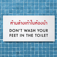 Funny Sign Tinglish Translation Feet in the Toilet by SignFail