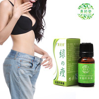 2 bottles pure plant powerful fat slimming essential oil anti cellulite   Full-body thin weight lose Product free shipping