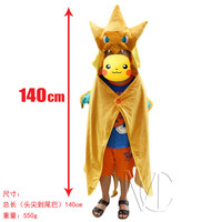 Animation Toys Collection / Doll Model / Jewelry  Accessories = 4442804996