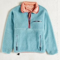 Vintage Patagonia Fleece Jacket - Urban Outfitters