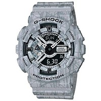 Casio G-Shock Big Case Series - Gray Concrete - Magnetic Resistant - 200m