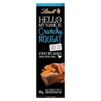 Lindt Hello Nougat Crunch Bar 3.5 oz