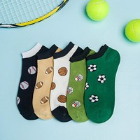 Sports Fanatic Ankle Sock Set (Set of 5)