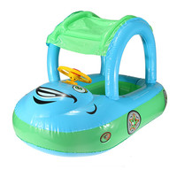 Car Sunshade Inflatable Baby Float Seat Boat