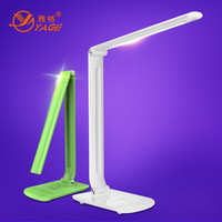 YAGE led table lamp book light for reading office desk lamps study led book lamp for work allochroic natural light touch lamp
