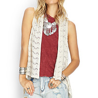 FOREVER 21 Draped Open-Knit Cardigan Taupe