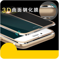 Tempered Glass Screen Protector Case for iPhone 6
