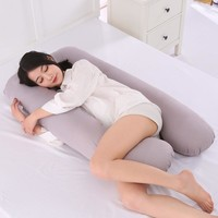 Comfortable Full Body U Shape Long Side Sleeping Pillows Maternity Bedding Cushion Pregnancy Prenatal Pillow for Pregnant Women