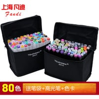 Package Postal TOUCH 6 Generation Both Head Oiliness 80 Color Student Brush markers set copic markers pen exquisite gifts