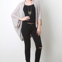 Speckled Woven Cardigan