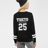 Tokyo 25 Print Striped Sweater