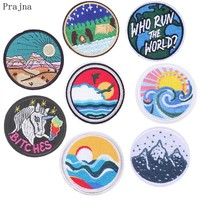 Prajna Van Gogh Out Door Patch Stranger Things Iron On Patches For Clothes Stickers Stalker Sewing Embroidery Patch Parches Rock