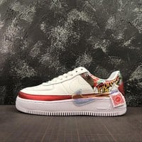Nike Air Force 1 Jester XX 'FIBA 2019' China Exclusive - Best Online Sale