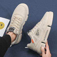 Platform Sneakers for Men Breathable Casual Walking Sports Running Shoes Outdoor Travel Fitness Sneakers Male Vulcanized Shoes