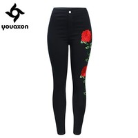High Waist Skinny Jeans With Floral Embroidery