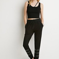 Faux Leather-Trimmed Sweatpants