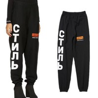 2018 hip-hop High Quality kanye west style Fashion brands men Women Loose oversized Heron Preston Sweatpants Pants