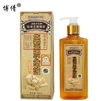 Genuine ginger shampoo and conditioner with ginger, hair care shampoo for hair growth fast dense anti-hair loss300ml
