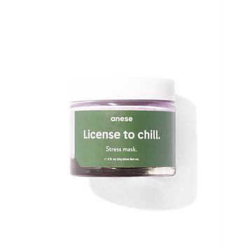 License to chill.