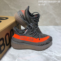 HCXX 19July 224 Adidas Yeezy Boost 350V2 Breathable Sneakers Kid Comfortable Running Shoes