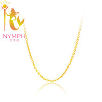 18 inch NYMPH Genuine 18K White/Yellow /Rose Gold necklace Chain AU750 Gold fine jewelry for wedding