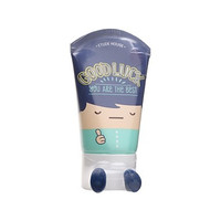 Etude House Don't Worry Hand Cream (45mL)