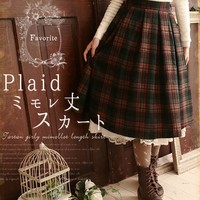 Japanese Mori Girl Spring Vintage Plaid Skirt Women's Retro Mid Calf Harajuku Elastic Waist Female Vestido Lovely Skirts V052