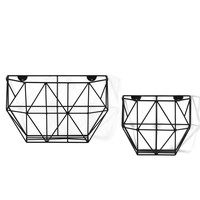 Black Wall Geo Baskets - set of two