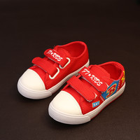 Korean Children Soft Shoes [4919312004]