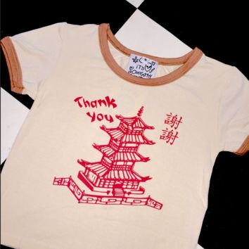 SWEET LORD O'MIGHTY! CHINESE TAKE OUT RINGER TEE