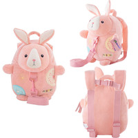 Metoo Plush Cartoon Backpacks  with Walk Wings Soft Bunny Backpacks for Kids Kindergarten