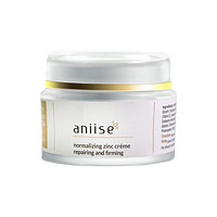 Normalizing Zinc Face Cream Oily and sensitive skin