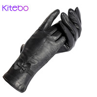 Kitebo B Fashion Striped Genuine Leather Women Gloves Waterproof Driving Inside Plus Velvet Thick Winter Female Gloves Mittens
