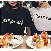 2017 spring and summer new European and American simple street Russian letter T -shirt printing loose short-sleeved men and women lovers tide