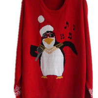 Ugly Christmas Sweater Pattern Christmas Sweater [9503683396]